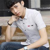 短袖素面襯衫 男修身純色休閒學生潮流白襯衣《印象精品》t425