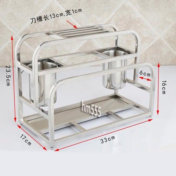 不銹鋼刀架砧板架菜板架廚房置物架刀座筷子筒多功能收納架子壁掛
