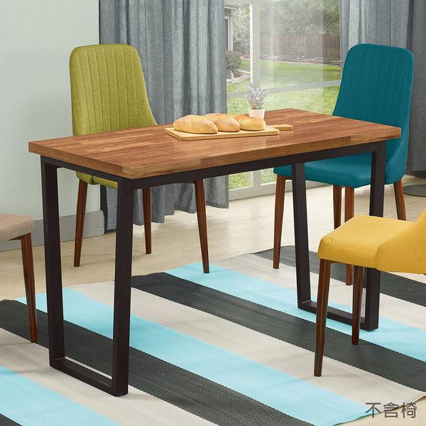 【森可家居】角川木面餐桌 (不含椅) 8ZX949-2 長方桌 木紋質感 工業風