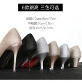 高跟鞋-高跟鞋女細跟春季新款尖頭黑色職業百搭法式少女性感單鞋 花間公主