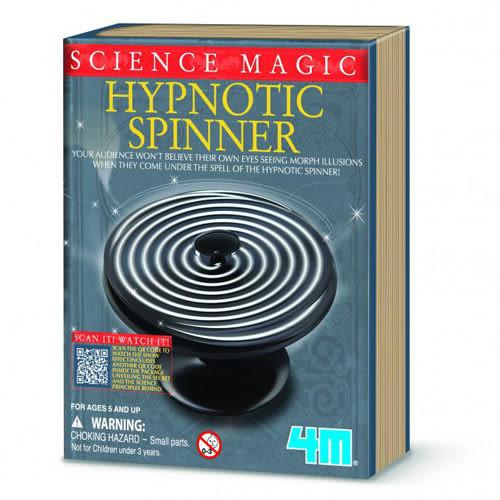 《4M科學探索》科學魔術 - 魔幻之輪  Hypnotic Spinner╭★ JOYBUS玩具百貨