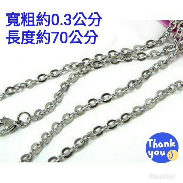 3mm基本拋光O字鍊白鋼不銹鋼項鍊項鏈批發*長65、70公分可選