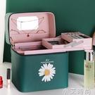 化妝包大容量簡約便攜雙層女大號收納包盒品手提化妝箱2020新款超 小艾新品