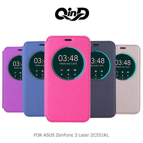 【愛瘋潮】QIND 勤大 ASUS ZenFone3 Laser (ZC551KL) 星沙皮套 磁扣 可立 側翻皮套