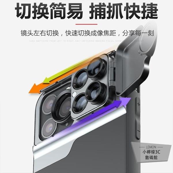 iPhone11手機外置廣角鏡頭蘋果11proMax專用單反微距長焦偏光魚眼【小檸檬3C】