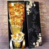 維多禮物 圣誕節香皂花束禮盒送女朋友老師金箔玫瑰假花閨蜜結婚生日禮物 DF 維多