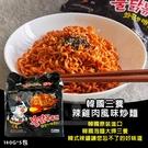 韓國三養辣雞肉風味炒麵 140g *5包/袋