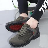 運動鞋男 跑步鞋男鞋子輕便休閒鞋戶外防水男跑鞋 快速出貨