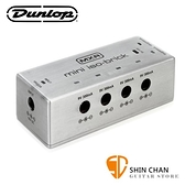 Dunlop M239 效果器專用電源供應器【Mini Iso Brick/5 Output/Power Supply】