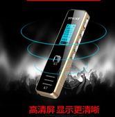 專業高清降噪微型迷你學生超小錄音筆mp3無損播放器SQ2658『樂愛居家館』