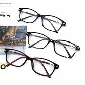 老花眼鏡 超輕鏡腳彈性老花 簡約老花 佩戴舒適 細框閱讀眼鏡 高硬度耐磨鏡片 配戴不暈眩