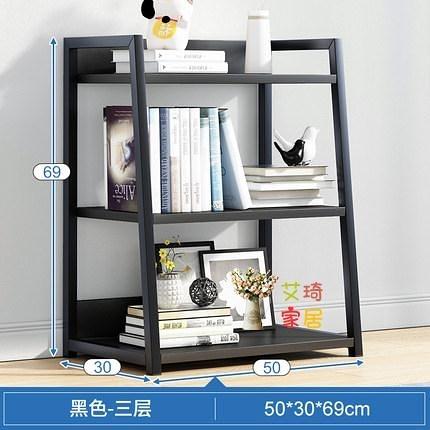 書架 置物架落地簡約臥室鐵藝收納架儲物家用客廳多層鋼木梯形書櫃T