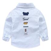 兒童襯衫男童裝2021春裝新款男童豎條紋襯衣寶寶卡通翻領上裝9636 艾瑞斯