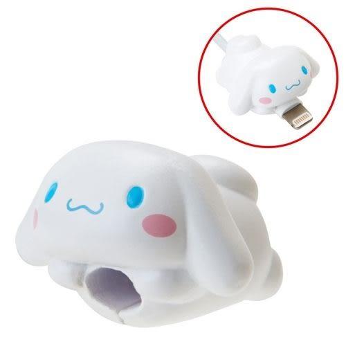 【震撼精品百貨】大耳狗_Cinnamoroll~日本 Cable Bite iPhone 手機 充電線保護套 保護充電線#81835