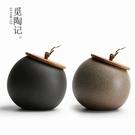 茶葉罐陶瓷密封罐粗陶大小號家用儲物罐通用防潮創意禮盒包裝定制 台北日光