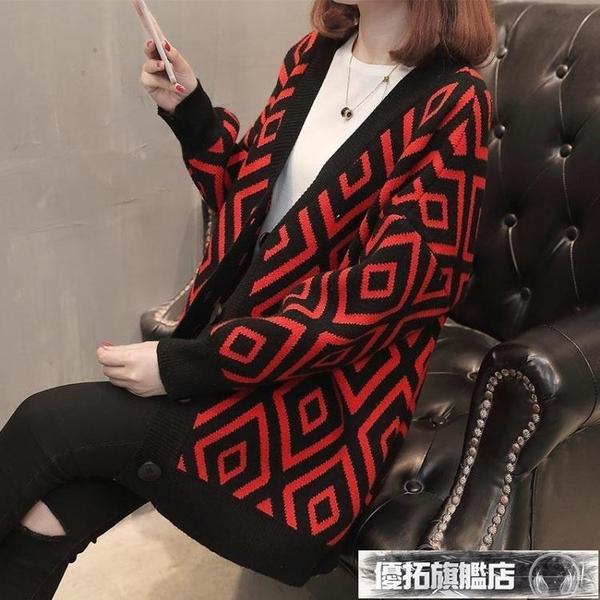 針織外套 秋裝爆款春秋外套毛衣女開衫秋冬外搭寬鬆針織衫秋季新款女
