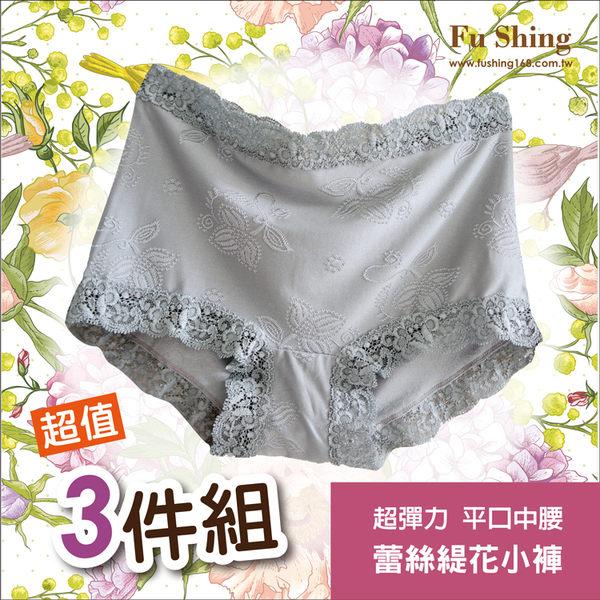 【福星】輕盈超彈力女蕾絲緹花中腰平口包臀褲 / F尺寸 / 台灣製造 / 3件組 / 8100