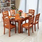 餐桌 家用吃飯桌子小戶型可折疊伸縮桌子出租房實木餐桌椅組合可變圓桌 薇薇