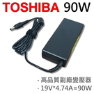 TOSHIBA 高品質 90W 變壓器 Toshiba Equium L300-146 Toshiba Equium L300-17Q Toshiba Equium A200-26D