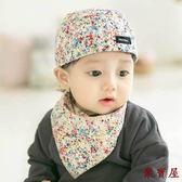 寶寶套頭帽嬰兒帽子純棉男女兒童帽【聚寶屋】