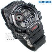 CASIO卡西歐 AE-1400WH-1A 10年電力電子錶 世界時間 男錶 運動錶 學生錶 黑色 AE-1400WH-1AVDF