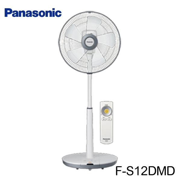 Panasonic國際牌F-S12DMD DC變頻立扇