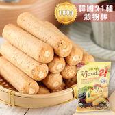 韓國 健康營養21種穀物棒 180g 【庫奇小舖】