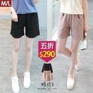 【五折價$290】糖罐子韓品‧車線造型口袋縮腰純色短褲→預購(M/L)【KK7296】