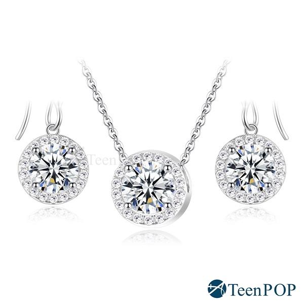 925純銀項鍊耳環套組 ATeenPOP 俏麗淑女 母親節禮物