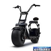 電動滑板 啟牛哈雷電瓶車成人電動車踏板車新款雙人大輪胎電動摩托車滑板車 DF城市科技