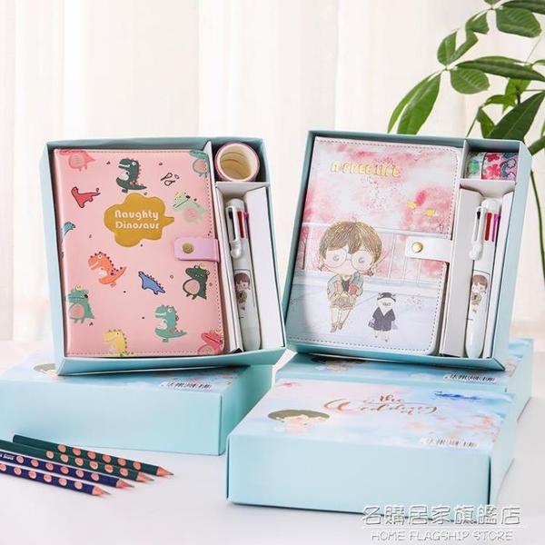 創意手賬本套裝禮盒學開學小禮包教師節禮物小文具筆記本可愛初中小學生禮盒 名購新品