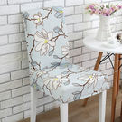 四季通用棉麻坐墊椅套椅墊餐桌餐椅墊凳子墊布藝座椅靠墊坐墊一體【免運直出八折】