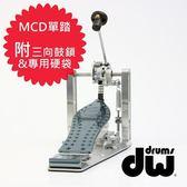 【敦煌樂器】DW DWPP-CP-MCD 大鼓單踏板雙鍊軸心多段快調