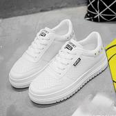 2020夏季新款透氣百搭白色女鞋chic小白鞋韓版潮流女鞋 空D16