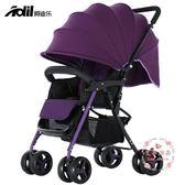 嬰兒手推車 可坐可躺寶寶傘車輕便折疊手推車