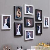 全7寸九宮格婚紗相框掛牆創意組合客廳相片照片牆現代裝飾畫像框 韓慕精品 YTL