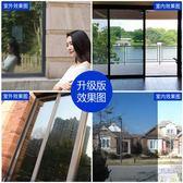 玻璃貼紙單向透視透光不透明貼膜反光防曬窗戶遮光防紫外線隔熱膜 智聯