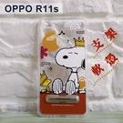 SNOOPY空壓雙料支架軟殼 OPPO R11s (6.01吋) 史努比【正版授權】