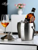 雙層不銹鋼冰桶保溫帶蓋冰粒桶大小號紅酒桶酒吧冰桶送冰夾ATF  英賽爾
