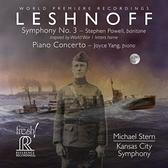 【停看聽音響唱片】【SACD】萊斯諾夫:第三號交響曲、鋼琴協奏曲