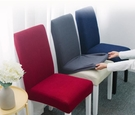 椅套 椅墊套裝一體家用椅子套彈力弧形靠背凳餐椅套罩萬能加厚電腦通用【快速出貨八折下殺】