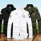 純棉 空軍一號MA1圓徽章長袖襯衫 硬漢軍裝男上衣 4色 M-3XL碼 【CW434216】