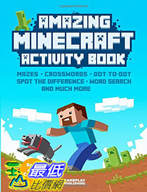 [ 美國直購 2015 暢銷書] Amazing Minecraft Activity Book (Volume 1)