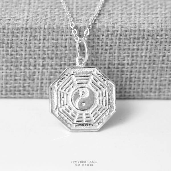 銀飾 八卦純銀項鍊【NPB116】
