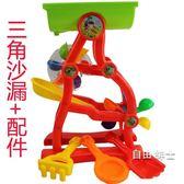 玩具兒童益智戲水玩沙子決明子黃荊子塑料沙沙灘套裝(1件免運)