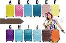 展示品出清ABS材質輕硬殼 行李箱 旅行箱 24吋