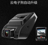 隱形行車記錄儀雙鏡頭超高清夜視全景360度貨車前后錄像