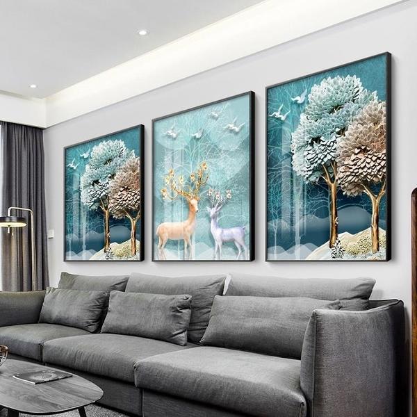 北歐客廳裝飾畫現代簡約餐廳墻面三聯壁畫輕奢麋鹿沙發背景墻掛畫 安雅家居館
