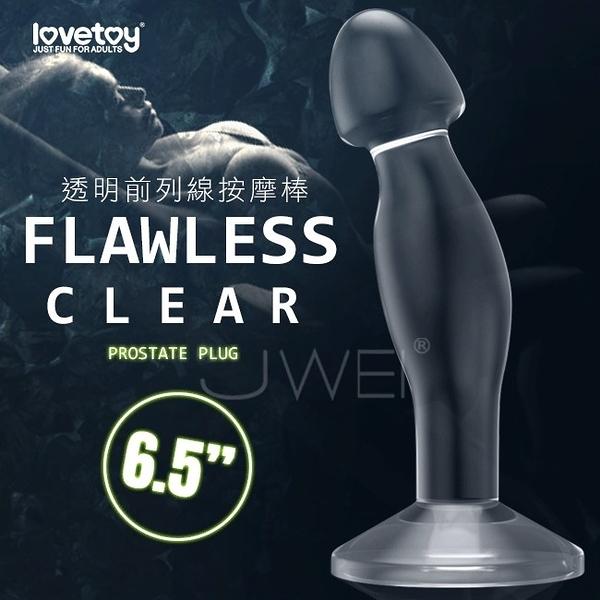 969情趣~冰雪無暇系列 透明前列腺按摩棒-6.5吋Lovetoy.Flawless ClearProstate Plug