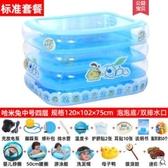 諾澳嬰兒游泳池充氣保溫嬰幼兒童寶寶游泳桶家用洗澡桶新生兒浴盆ATF 伊衫風尚